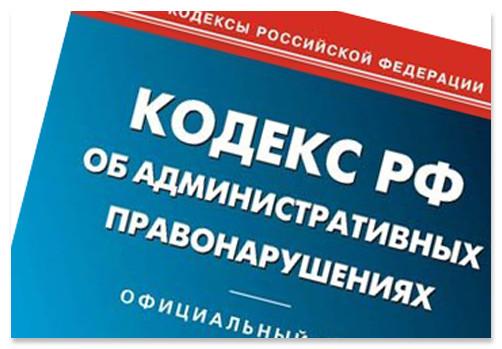 Снимать госномера и привлекать понятых перестанут с сегодняшнего дня в России