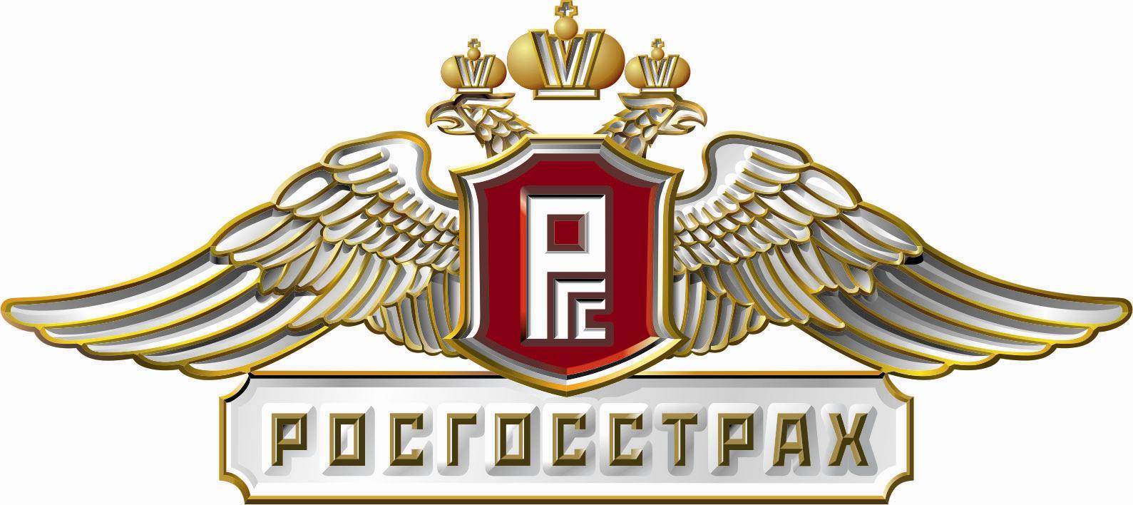 Коми УФАС возбудило дело в отношении Росгосстраха